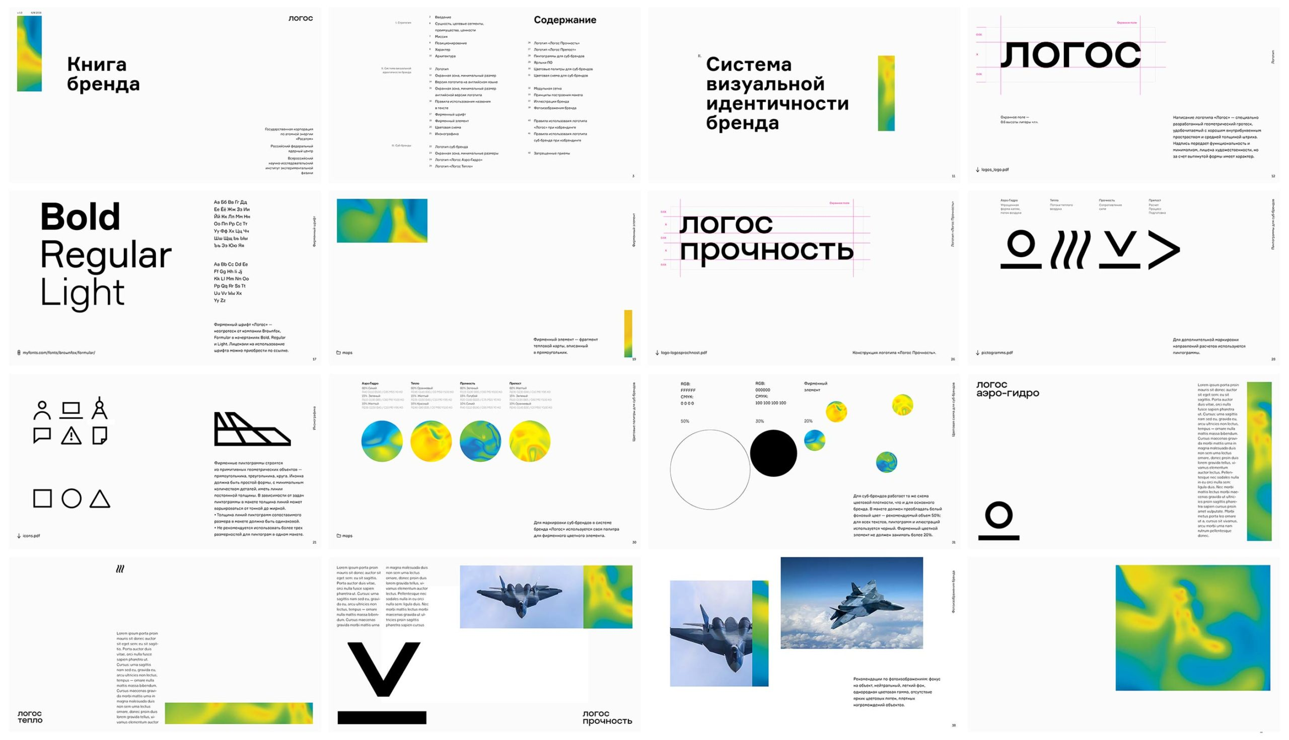 roma erohnovich graphic designer visual culture_trendland scaled